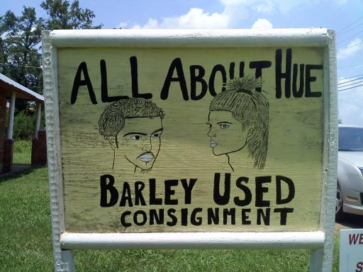barley-used